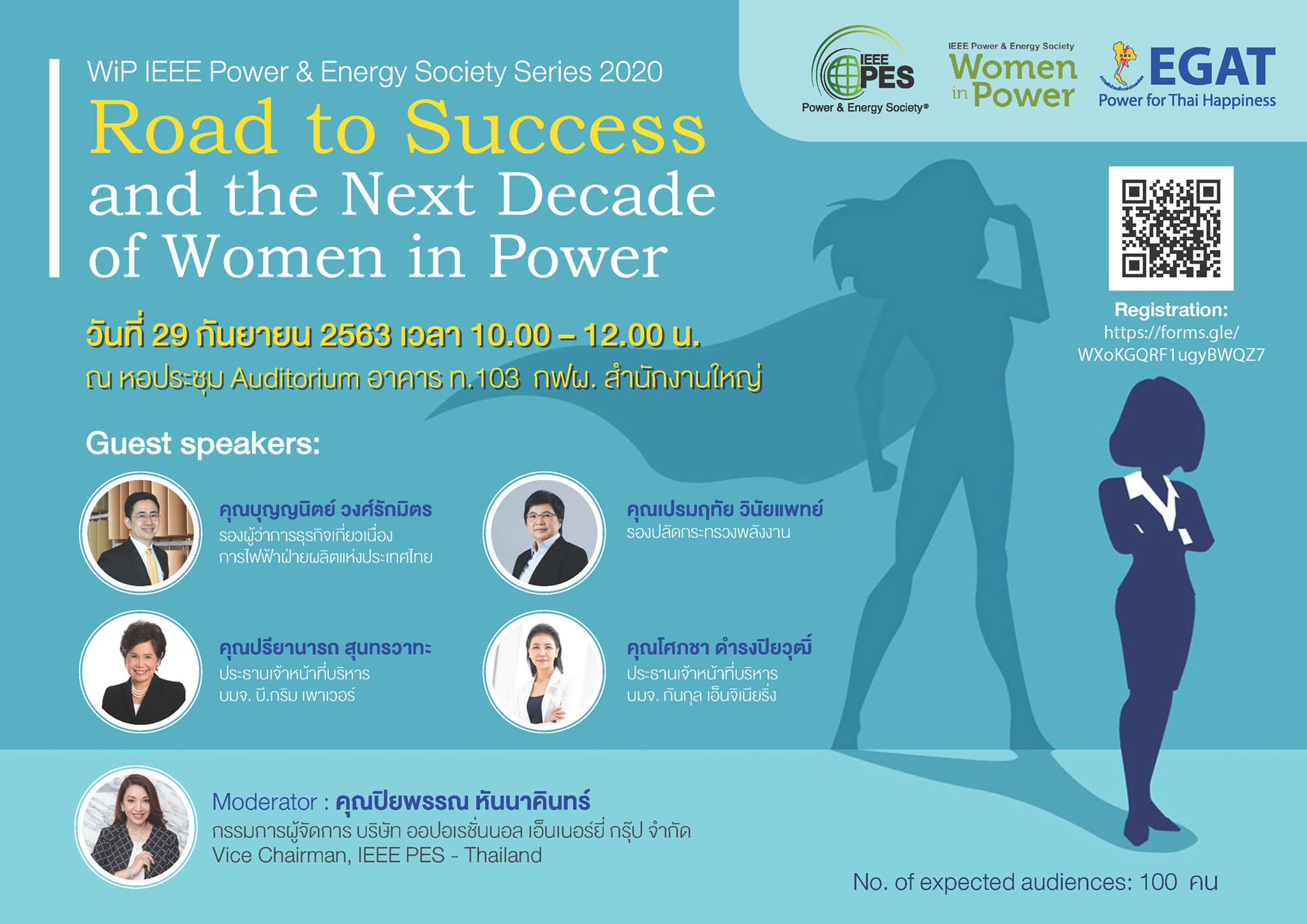 """ Road to Success and the Next Decade of Women in Power"""